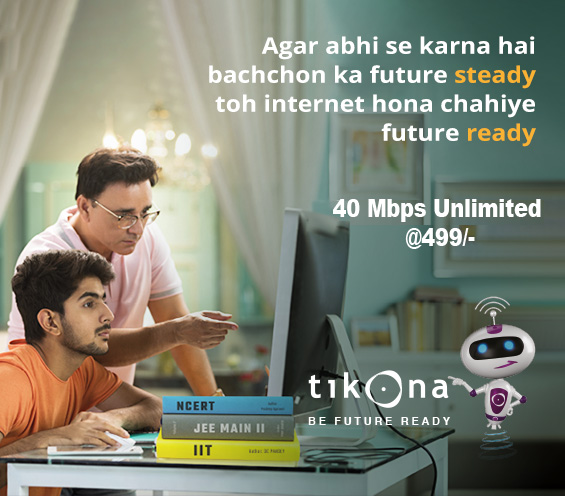 Internet Service Provider (ISP) & Wireless Broadband Service